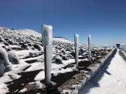 HALEAKALA SNOW-11FEB19-80